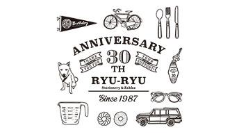 RYU-RYU