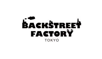 バックストリートファクトリー