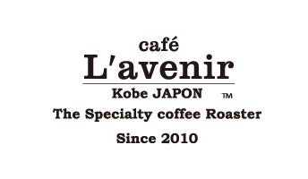 カフェ ラヴニール