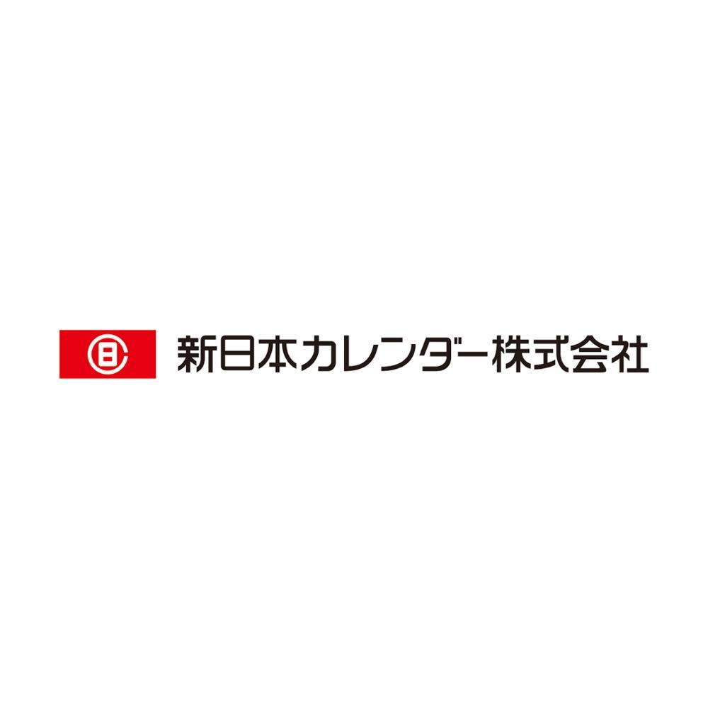 新日本カレンダー株式会社