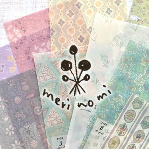 模様の雑貨 merinomi