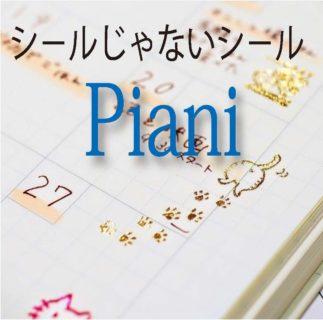 Piani