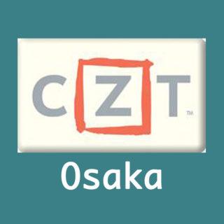 ゼンタングルCZT Osaka